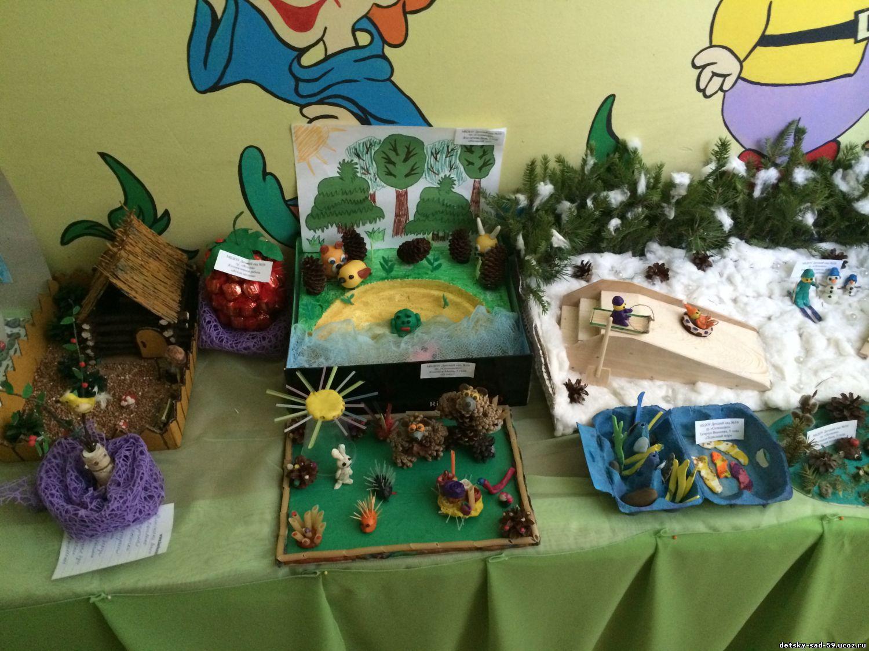Конкурсы и выставки для родителей в детском саду 58